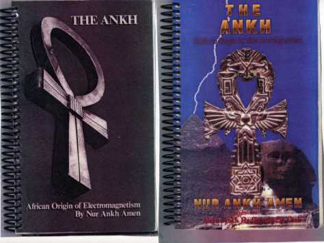 ankhbook