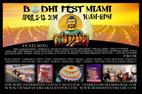 I have been planning to make it out for the past few days so today may be the day. If your in Miami check it out