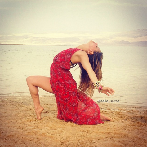 talia_sutraGood morning! Boker Tov! This moment was captured by my beautiful and talented brother @nadav_peretz_ <3 Remember you can always slow down, breathe more and smile :) #yoga #itsallyoga #love #yogaeverydamnday